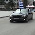 Ιωάννινα:Διέσχισε την πόλη κορνάροντας με μια μεγάλη  σημαία να κυματίζει..[βίντεο]