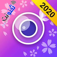 تحميل تطبيق  youCam perfect 2020