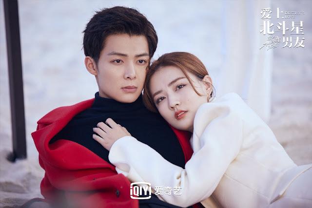 destiny's love xu lu zhang mingen