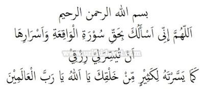 Sebab ada riwayat dari Nabi yang menyatakan bahwa siapapun yang membaca surat Waqi Amalan Wirid Surat Waqi'ah 3 x Sehari Jaminan Rejeki Melimpah