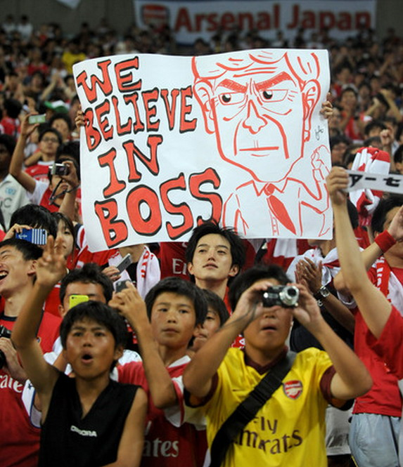 Japanese Arsenal fans 'believe in boss' Arsène Wenger