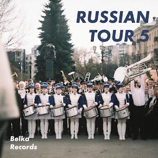 Belka Tour - Russian Tour 5