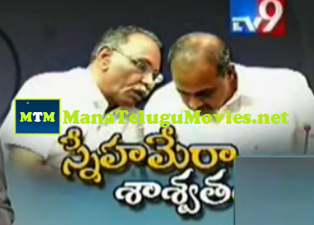 Special Bulletin on YSR & KVP Friendship - ManaTeluguMovies net