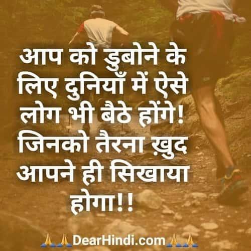 mountain,Hindi Status Best hindi status images and photos