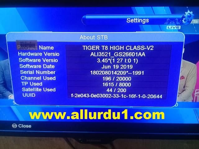Tiger T8 High Class V2 New Software V3.45 19 Jun 2019
