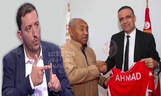 tunisie yassine ayari wadih el jari ahamd ahamd caf