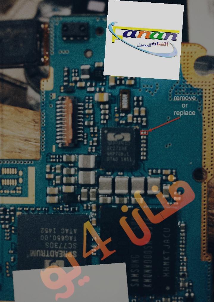 Infinix X609 Secure Boot