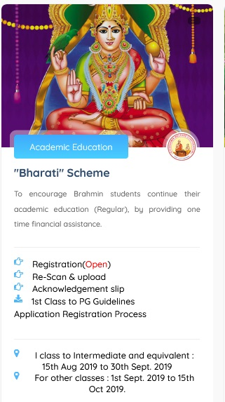 Andhra Pradesh Brahmin Welfare Corporation Scholarship