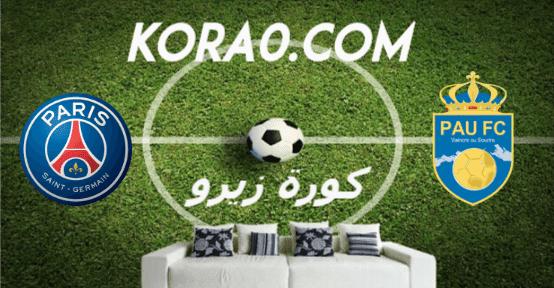 مشاهدة مباراة باريس سان جيرمان وباو بث مباشر اليوم 29-1-2020 كأس فرنسا