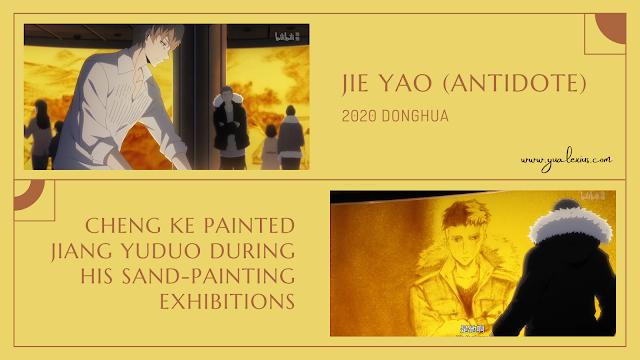 Jie Yao Anime Cheng Ke Painted Jiang Yuduo