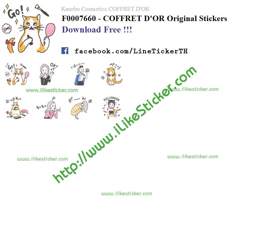 COFFRET D'OR Original Stickers