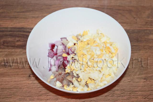 рецепт форшмака из сельди с яблоком с пошаговыми фото