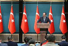 Erdogan's spokesman, Ibrahim Kalin