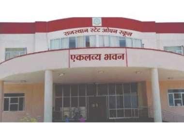 राजस्थान स्टेट ओपन 12th result update -शिक्षा मंत्री गोविंदसिंह डोटासरा ने जारी किया परिणाम