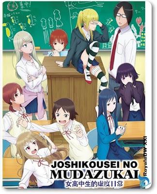 JOSHIKOUSEI NO MUDAZUKAI Full Episode