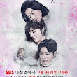 My Son-In-Law's Woman Korean Drama
