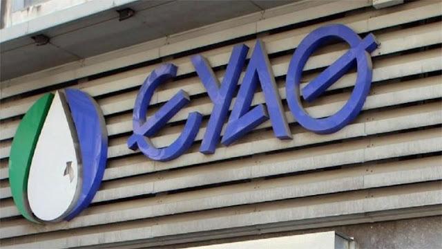 Συνεχίζονται οι εργασίες από την ΕΥΑΘ για την αποκατάσταση της υδροδότησης σε πολλές περιοχές της Θεσσαλονίκης