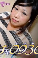 H0930 ki180807 エッチな0930 岸畑 孝美 35歳