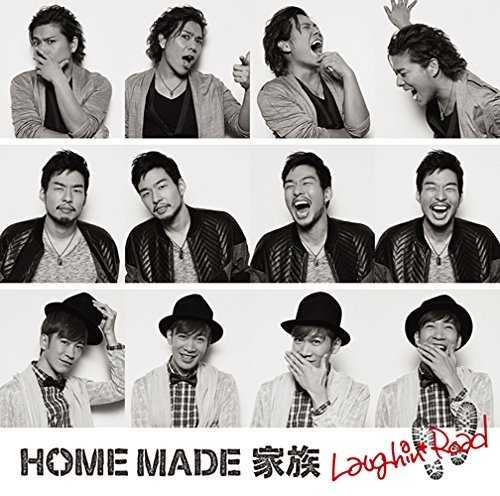 [MUSIC] HOME MADE 家族 – Laughin' Road/HOME MADE KAZOKU – Laughin' Road (2015.02.11/MP3/RAR)