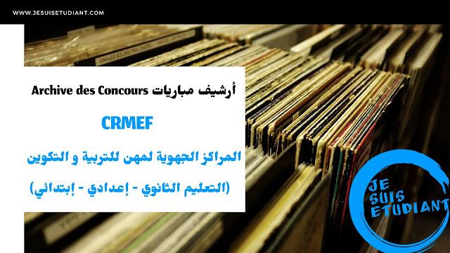 Archive des Concours de CRMEF PDF