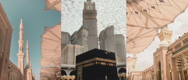 Latest Islamic Wallpapers 2021 for HP & PC, Always Remember Allah!