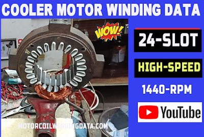 24 slot cooler motor winding data in hindi