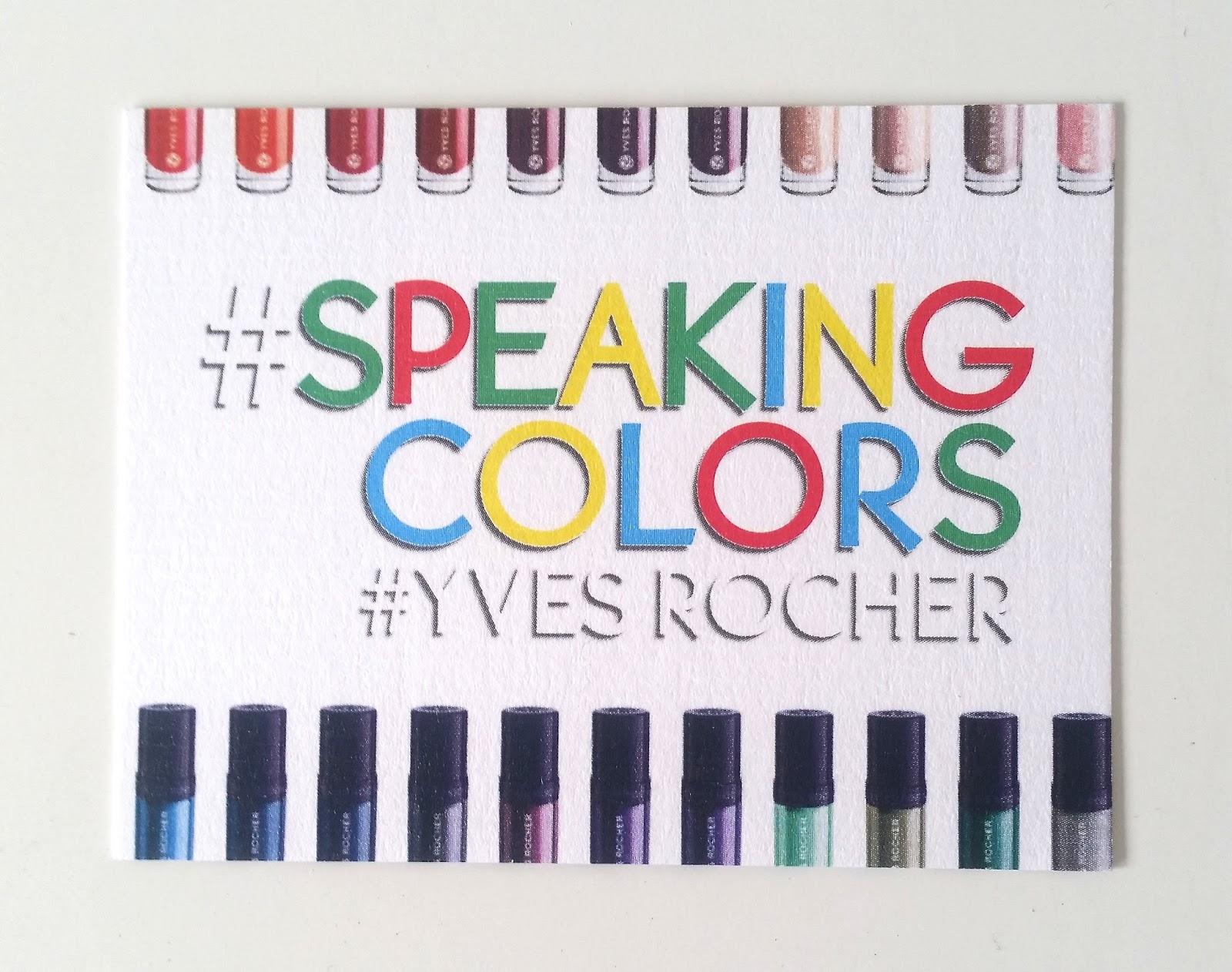 http://www.yves-rocher.de/control/dynpage/%7Estruct=ARTICLE/%7Epage=1505SPEAKINGCOLORS