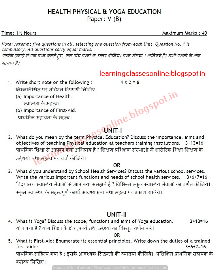 Health Physical and Yoga Education Question Paper