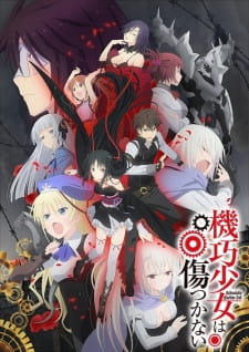 Machine-doll Wa Kizutsukanai - Unbreakable Machine-Doll VietSub