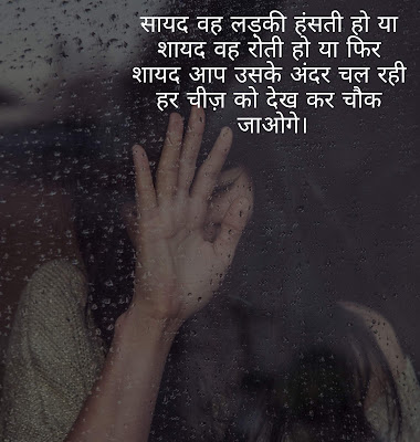 sad quotes life pain hindi