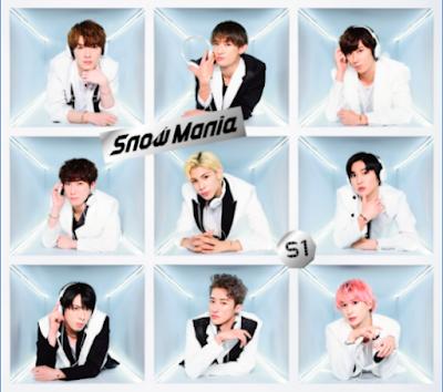 Snow Man 1st album, Snow Mania S1 details CD DVD Blu-ray tracklist info album bonus tipe lyrics terjemahan