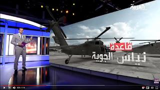 تعرف على تفاصيل مركز الحرب الجوي السعودي الجديد