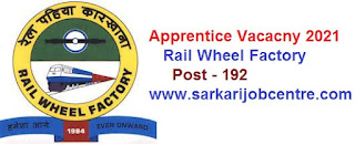 Rail Wheel Factory Apprentice Recruitment 2021