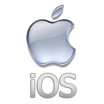 Cara Download Firmware Yang Cocok Untuk iPhone, iPod, dan iPad Menggunakan f0recast