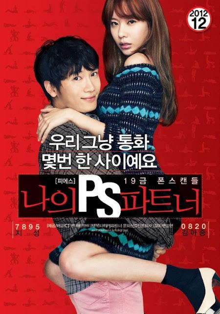 My PS Partner(2012) | Whatcha Wearing? หนังเกาหลี โรแมนติคปนทะลึ่ง นิดๆ