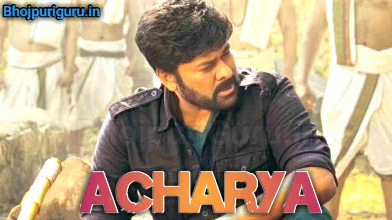 Acharya Full Movie 2021 Chiranjeevi, Ram Charan, Kajal Aggarwal, Budget, Reviews, Release Date