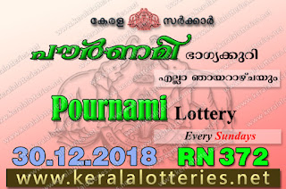 "keralalotteries.net, ""kerala lottery result 30 12 2018 pournami RN 372"" 30th December 2018 Result, kerala lottery, kl result, yesterday lottery results, lotteries results, keralalotteries, kerala lottery, keralalotteryresult, kerala lottery result, kerala lottery result live, kerala lottery today, kerala lottery result today, kerala lottery results today, today kerala lottery result, 30 12 2018, 30.12.2018, kerala lottery result 30-12-2018, pournami lottery results, kerala lottery result today pournami, pournami lottery result, kerala lottery result pournami today, kerala lottery pournami today result, pournami kerala lottery result, pournami lottery RN 372 results 30-12-2018, pournami lottery RN 372, live pournami lottery RN-372, pournami lottery, 30/12/2018 kerala lottery today result pournami, pournami lottery RN-372 30/12/2018, today pournami lottery result, pournami lottery today result, pournami lottery results today, today kerala lottery result pournami, kerala lottery results today pournami, pournami lottery today, today lottery result pournami, pournami lottery result today, kerala lottery result live, kerala lottery bumper result, kerala lottery result yesterday, kerala lottery result today, kerala online lottery results, kerala lottery draw, kerala lottery results, kerala state lottery today, kerala lottare, kerala lottery result, lottery today, kerala lottery today draw result"
