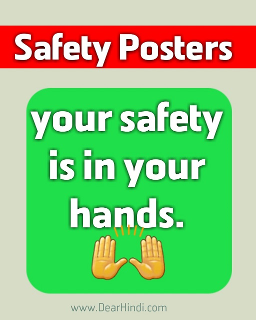 safety images;safety images posters