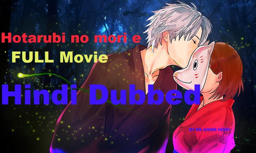 Hotarubi No Mori E Full Movie Hindi Dubbed Into The Forest Of Fireflies Hindi Dub Hd Rk Anime Hindi