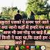 Top Best Romantic Shayari 2020 in Hindi | टॉप बेस्ट रोमांटिक शायरी 2020
