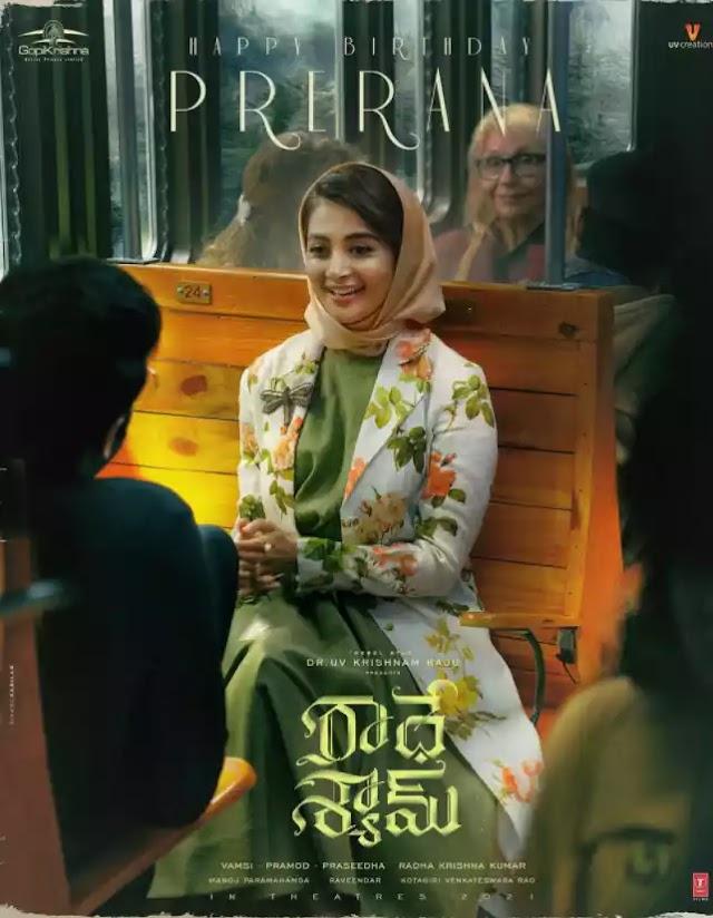 Radhe Shyam Movie Latest News 2020