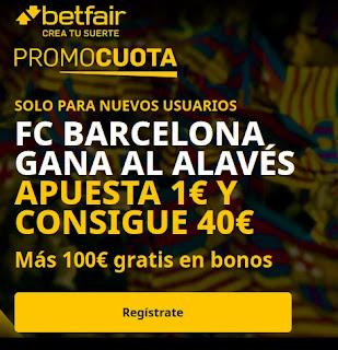 promocuota betfair Barcelona v Alaves 13-2-2021