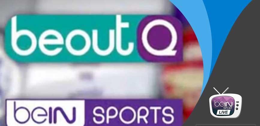 تحميل تطبيق Bein Match Live لمشاهدة القنوات الرياضية Bein sport و