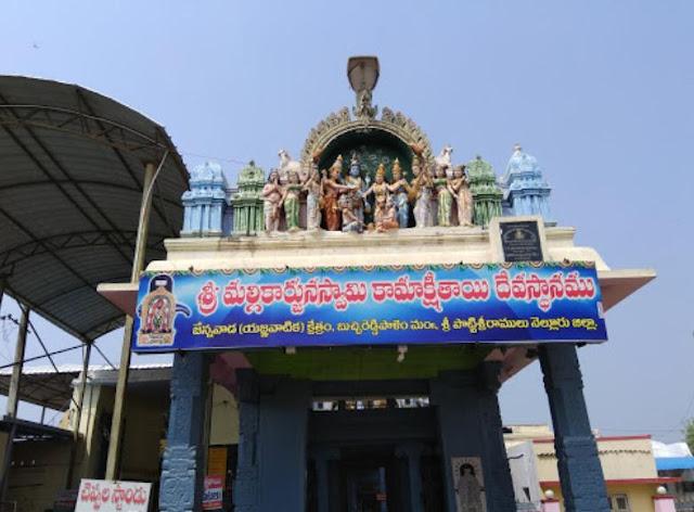 jonnawada kamakshi temple history