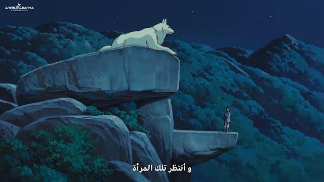 Princess Mononoke بلوراي 1080P أون لاين مترجم عربي تحميل و مشاهدة مباشرة