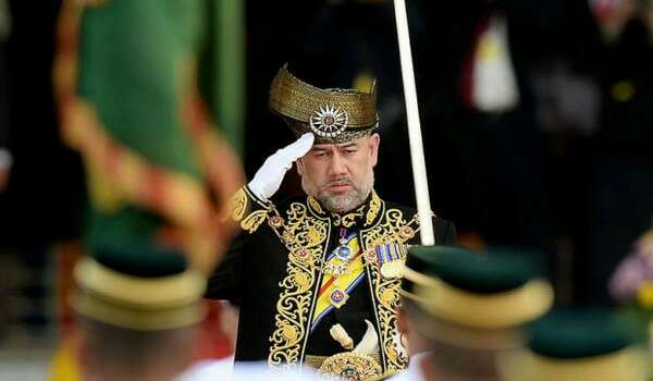 Transkrip Penuh Titah Sultan Muhammad V Sempena Pertabalan Sebagai Yang di-Pertuan Agong
