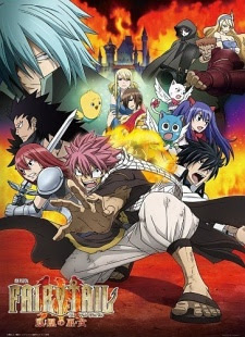 Fairy Tail Movie 1: Houou no Miko Audio Castellano