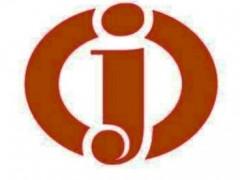 Lowongan Kerja Staff Administrasi di Indonesia Consulting