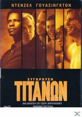 Remember the Titans - Σύγκρουση Τιτάνων (2000) ταινιες online seires oipeirates greek subs
