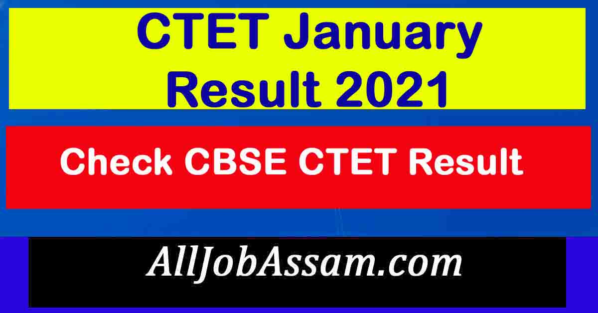 CTET January Result 2021